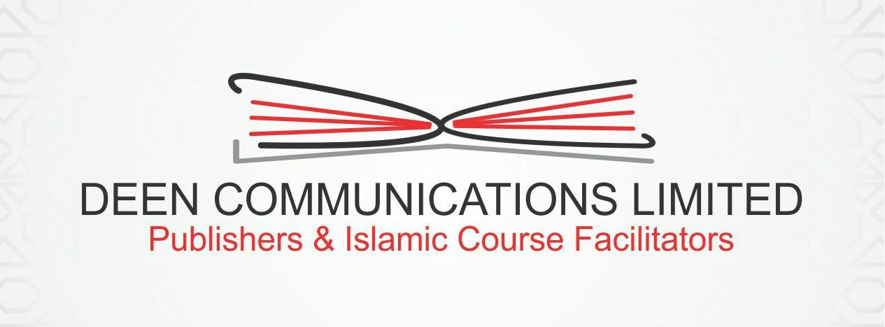deen communications