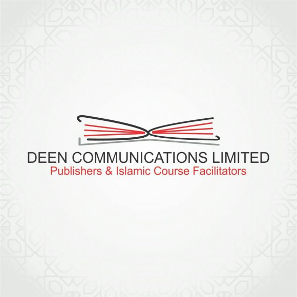 DEEN COMMUNICATIONS LIMITED
